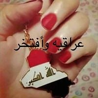 alyaa_allami